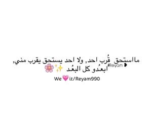 Image by Reyam