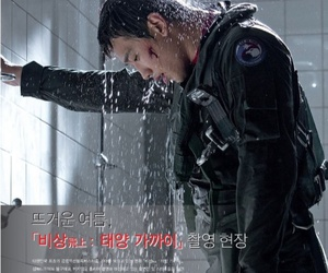 actor, bi rain, and singer image