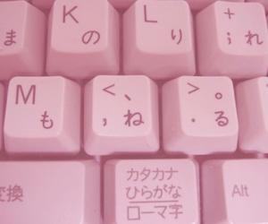 pink, pastel pink, and japanese keyboard image