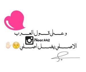 2015, وليد الشامي, and ﺍﻏﺎﻧﻲ image