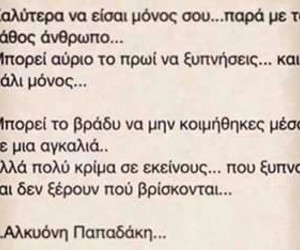 lonely and greek quotes image
