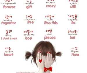korean, talk, and words image