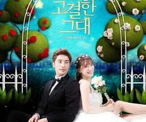 Korean Drama, noble, and my love image