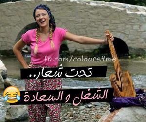 dz, algerienne, and جزائرية image