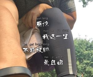 Image by Ocean Xu