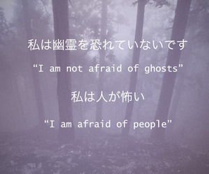 ghost, people, and afraid image