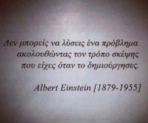 Albert Einstein, greek, and greek quotes image