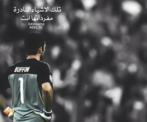 football, Juventus, and legend image