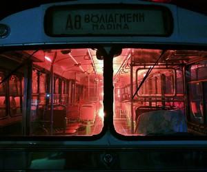 Image by Άρτεμις