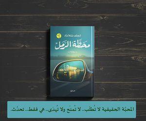 arabic, books, and egypt image