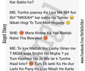 funny chats urdu and love chats funny urdu image