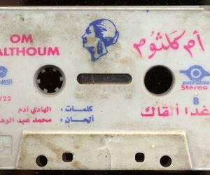 vintage, ام كلثوم, and cassette tape image
