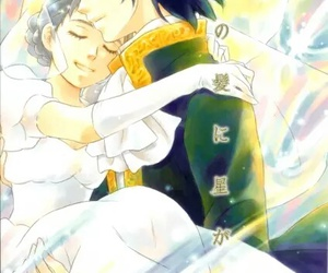 howl's moving castle, anime, and sophie image
