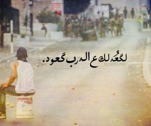Image by دانية | 𝐃𝐚𝐧𝐢𝐚