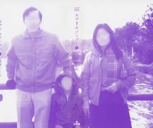 oyasumi punpun image