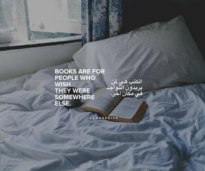 arabic, books, and ﻋﺮﺑﻲ image
