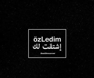 Q and تركيات image