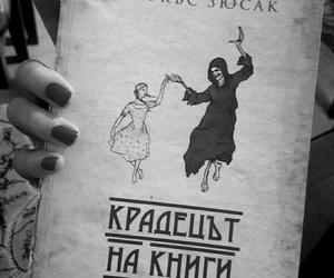 black and white, book, and markus zusak image
