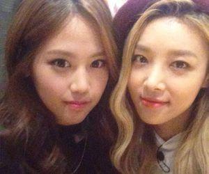kim yoobin, yoobin, and kim yubin image