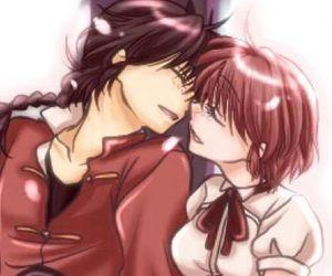 anime, ranma 1 2, and sweet image