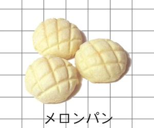 melon, japanese, and 日本語 image