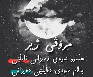 Image by ☾ߋߋߕߡ☽