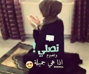 filles, muslimat, and les filles algériennes image