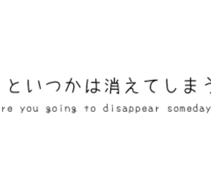 quotes, japanese, and sad image