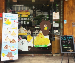 cafe, bingsoo, and line image