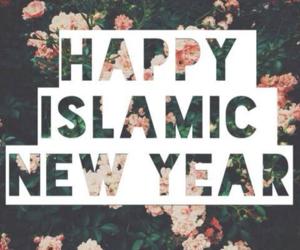 allah, islam, and new year image