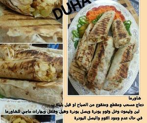اكل, طبخ, and شاورما image