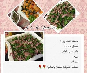اكل, مشاوي, and طبخ image