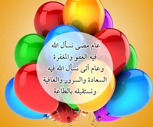 arabic, تصميمي, and عربي عرب بالعربي image