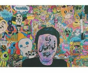 حياة, ﻋﺮﺑﻲ, and بشر image