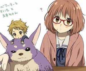 kyoukai no kanata, kawaii, and cute image