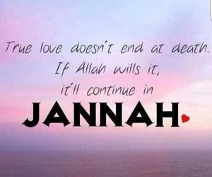 islam, jannah, and allah image