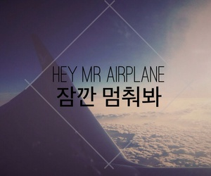 airplane, background, and bobby image