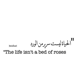 bed, black & white, and flowers image