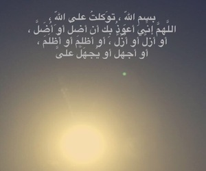 Image by للجنه نسعى