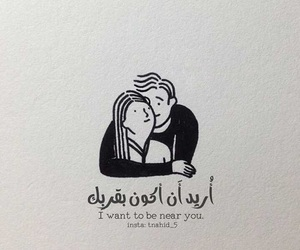Image by Your heart | قلبكَ
