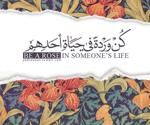 flower, quotes, and رمزية image