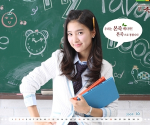 kim so eun image