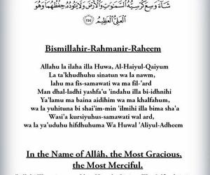 islam, religion, and quran image