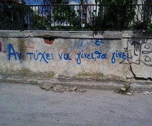 art, blue, and graffiti image