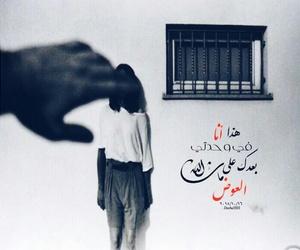 Image by ضي الغامدي