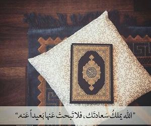 اي والله image