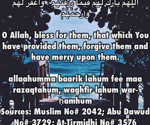 blessing, forgive, and muslim image