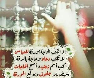 الامام image