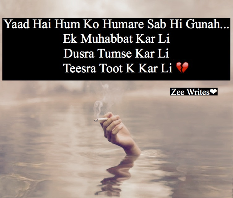 59 Images About Sad On We Heart It See More About Sad Urdu And Quote