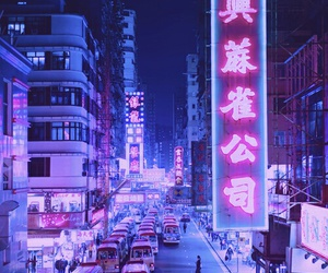 city, japan, and purple image